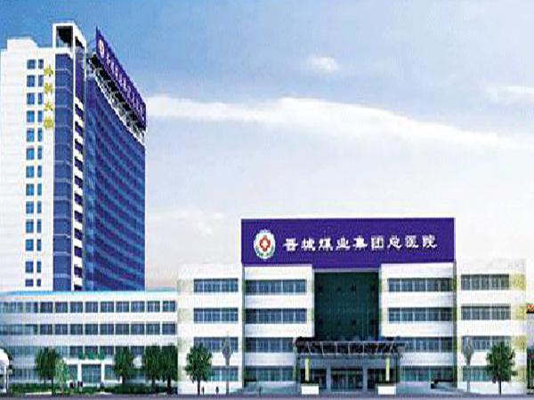 晋煤集团总医院门急诊大楼弱电工程建设项目