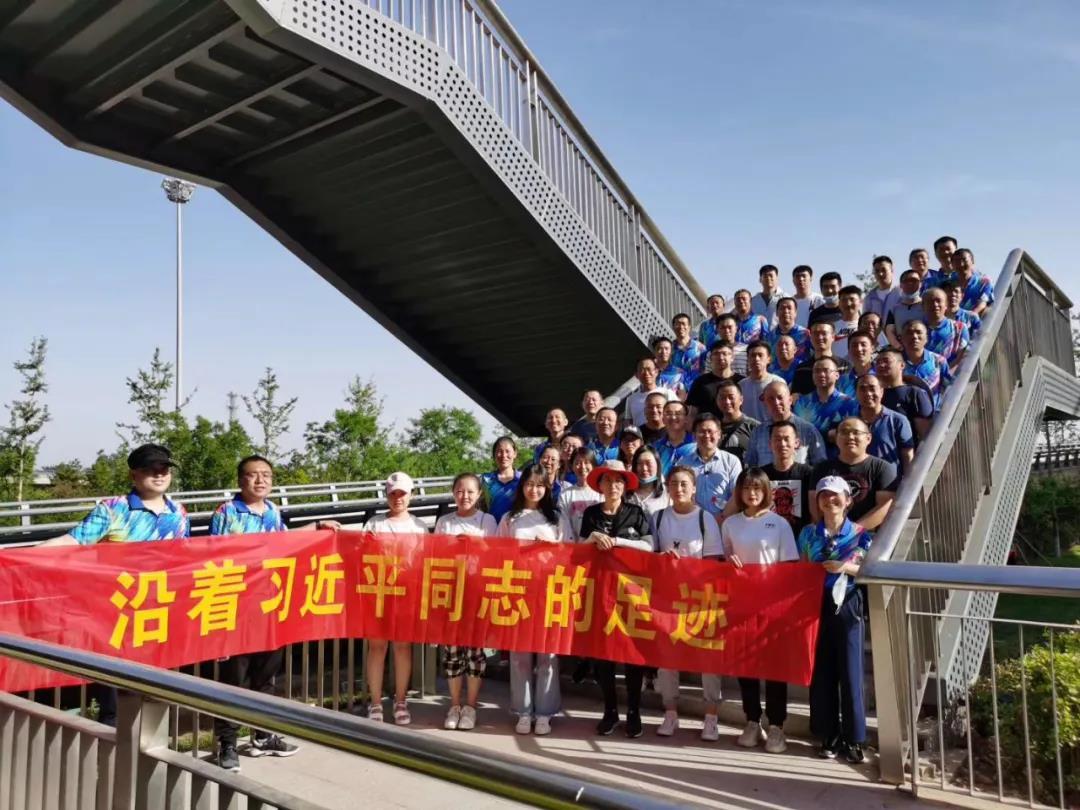 沿着习近平同志的足迹 —山西万博手机网页app版举办2020徒步活动