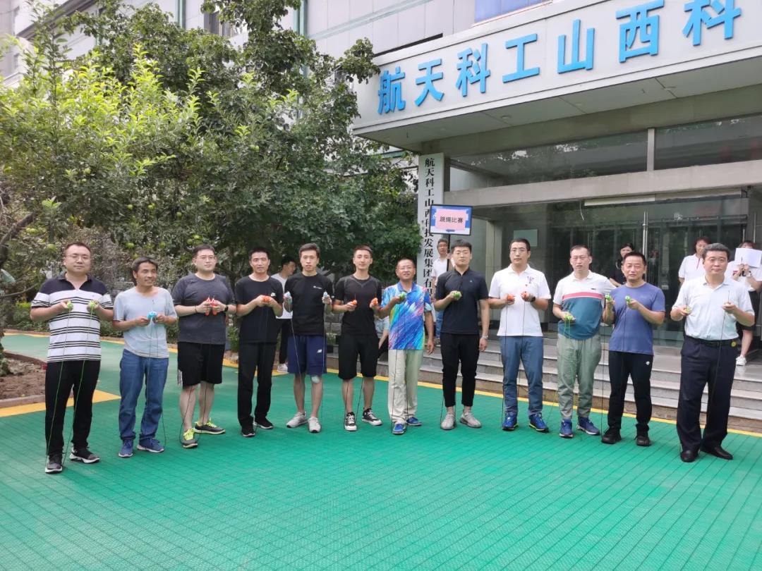 2020山西万博手机网页app版跳绳赛
